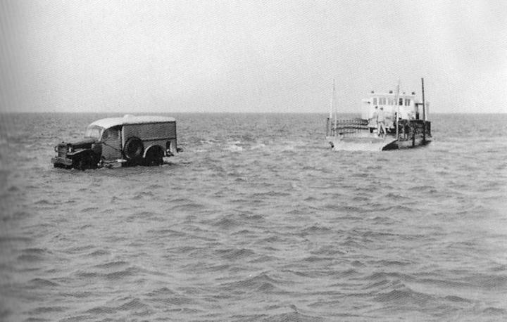 Frazier Peele's Ferry, ca. 1953