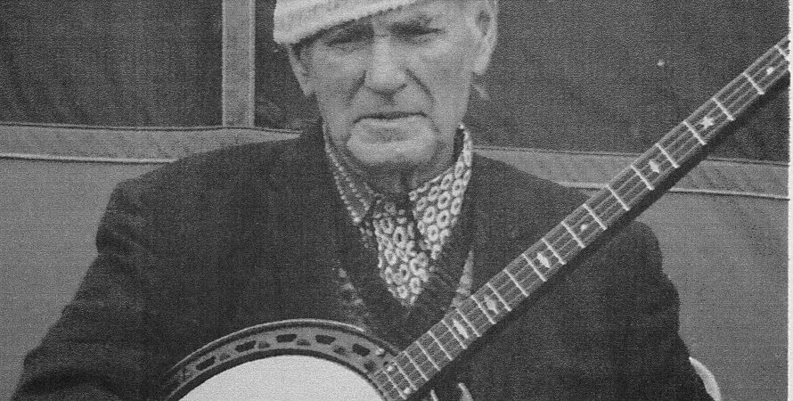 Edgar Howard (1904-1990)